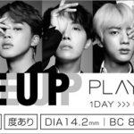 BTS(防弾少年団)がイメージキャラクターを務める カラーコンタクトレンズ「PLAY/UP」ユニバーサル ミュージック公式オンラインストアで取扱開始