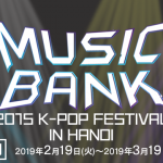 Apink/Block B/EXO/GOT7/SHINee/SISTAR/TEEN TOP出演のK-POPフェスティバル「MUSIC BANK in ハノイ」がJOYSOUND直営店で観られる!