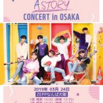 「TARGET [ A STORY ] CONCERT in OSAKA」開催