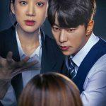 <KBS World>KBS World初放送!韓国ドラマ「魔女の法廷」犯罪事件解決に挑む法廷サスペンス&ラブコメディ!