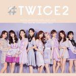 """TWICE、日本オリコンランキングで3日目1位…""""アジアトップガールズグループ""""の威厳"""