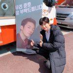 2PMジュノ、俳優チャン・ヒョクからのコーヒーの差し入れに喜びいっぱい