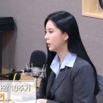 女優ユン・ジオ、故チャン・ジャヨンの性接待現場を目撃…実名・顔を公開し加害者の断罪訴える
