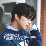 韓国K-POPボーイズグループ B.A.P出身ヨンジェ のソロ初ファンミーティング開催決定!