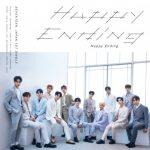 SEVENTEEN待望の1STシングル 「Happy Ending」5月29日発売決定!