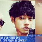 歌手チョン・ジュンヨン、麻薬使用疑惑についても確認予定=警察庁長がコメント