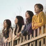 <KBS World>日本初放送!ドラマ「会社を辞める最高の瞬間」コ・ウォニ、コ・ギョンピョ出演!4人の働く女性が仕事、恋に悩む姿をリアルに描く共感度120%のヒューマンドラマ!