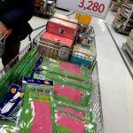 <トレンドブログ>【韓国買い物】 韓国版 無印良品でピンクの韓国ゴム手 オシャレバージョン