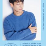 <トレンドブログ>「SHINee」ミンホ、ソウルでアンコールファンミを30日に開催♥