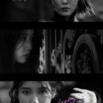 """<トレンドブログ>歌手IU、「Epik High」の新譜タイトル曲""""酒が甘い""""のMVに主人公として出演!"""