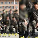 <トレンドブログ>「VIXX」エンの軍隊での写真が公開され、ファンが安心した理由とは?