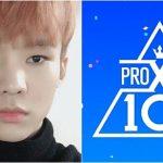 <トレンドブログ>元「WINNER」ナム・テヒョンの弟ナム・ドンヒョンが「PRODUCEX101」に出演する!?