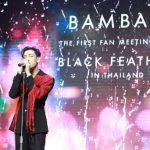 <トレンドブログ>「GOT7」ベンベン、故郷タイでのソロファンミーティングツアーを大成功におさめる!