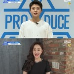 <トレンドブログ>「PRODUCEX101」に挑戦するイ・ユジンのために、「SKYキャッスル」で母を演じた女優オ・ナラがPR映像に登場!