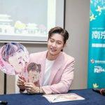 """<トレンドブログ>""""韓流スター""""パク・ヘジン、韓国観光活性化ために乗り出した…中国で韓国旅行フェスティバル出席"""