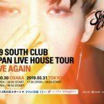 <トレンドブログ>元「WINNER」ナム・テヒョン、「SOUTH CLUB」として大阪・東京でライブを開催!