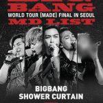 元BIGBANGのV.Iの苦々しい最後…YGがV.Iの痕跡を消すのに突入、BIGBANGの団体写真にモザイク