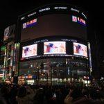 3月20日に日本デビューした韓流トップスター パク・ボゴム、新宿ユニカビジョンでスペシャル上映会を開催しファン700人が大集結!