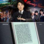 元BIGBANGのV.Iが、「それが知りたい」製作スタッフに送ったモバイルメッセージ