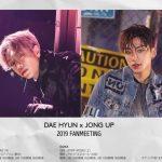 元BAPのメンバー、ジョンオプとデヒョンの初公演「DAEHYUN, JONG-UP 2019 FANMEETING」開催決定