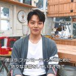 4/13にファンミーティングを控えたヨ・ジングから日本語でメッセージが到着!