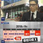 "BIGBANGのT.O.P、平均に比べて3倍越える病暇使用? ""パニック障害のため…""特典疑惑否定"