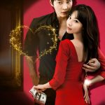 <KBS World>韓国映画「ハート泥棒を捕まえろ!」チュウォン×キム・アジュン主演!10年前の初恋の彼女が、実は伝説の大泥棒だった!?ロマンティック・ラブコメディ!