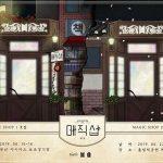 """【公式】""""4月カムバック""""「防弾少年団」、6月にソウル−釜山でグローバルファンミ開催へ"""