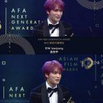 キム・ジェジュン、「AFA」オープニングステージと「ネクスト・ジェネレーション・スター賞」受賞…現地メディアの関心集中