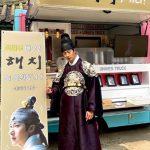 【トピック】俳優チョン・イル、親友イ・ミンホからの差し入れに感動「うちのミンホ、ありがとう」