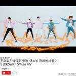 """【公式】""""BTS弟分""""「TXT」、デビュー曲MV再生回数が1000万回突破…今年の新人最短記録"""