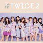 「TWICE」、日本ニューアルバム「#TWICE2」が4日間オリコン1位