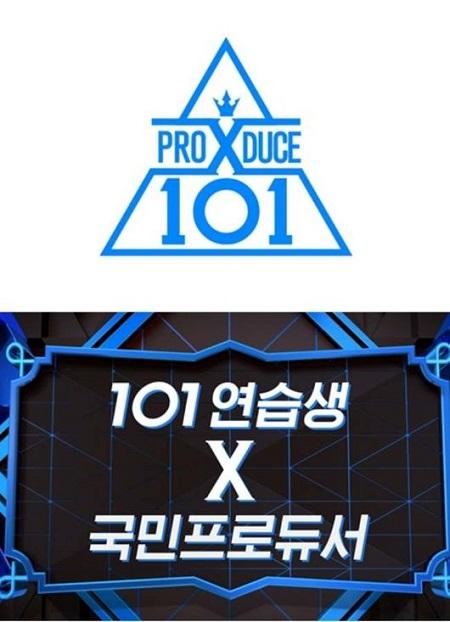 「PRODUCEX101」のタイトル曲センター選定、初の国民プロデューサー投票を反映