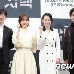 「PHOTO@ソウル」ジュノ(2PM)出演tvNドラマ「自白」制作発表会