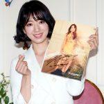 「PHOTO@ソウル」パク・シネ輝く美貌オーラ全開!サイン会に出席します