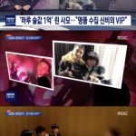 """V.I(元BIGBANG)事業パートナーとされるリン夫人、Burning Sunでの""""金の洗濯""""疑惑浮上"""