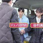 ジュノ(2PM)初の一人二役!映画「薔薇とチューリップ」撮影初日のメイキング映像初公開