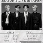 「IZ SEASON2 LIVE in JAPAN」の開催が決定!!