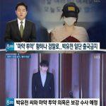 パク・ユチョン(JYJ)の「麻薬はしなかった」という強い否定にも、韓国警察は出国禁止に…真実は?