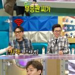 <トレンドブログ>「EXO」チェン、MBC『ラジオスター』出演・・・「SEVENTEEN」スングァンを賞賛!