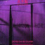 「MONSTA X」I.M、19日にソロミックステープ「HORIZON」を発表