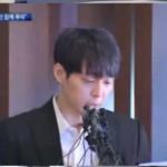 韓国警察、パク・ユチョン(JYJ)とファン・ハナが共に違法薬物使用した証拠を確保=「ニュースデスク」