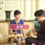 映画『薔薇とチューリップ』ジュノ(2PM)俺様全開のお姫様抱っこに笑いが止まらない!?メイキング映像Part2初公開!(動画あり)