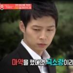 韓国専門家が指摘「パク・ユチョンは事前に簡易薬物検査をして記者会見開いたのでは?」