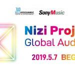 ソニーミュージックとJYPの共同事業「Nizi Project」オーディション日程・会場他詳細を一挙発表!(動画あり)