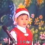 """<トレンドブログ>「ASTRO」チャ・ウヌ、誕生日を記念して幼稚園時代の映像が公開!""""生まれながらの芸能人"""""""