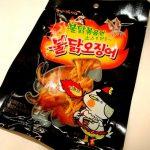 <トレンドブログ>【韓国グルメ】 プルダックポックンミョン味サキイカと手作りオジンオチェポックン