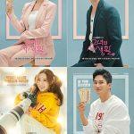 <トレンドブログ>パク・ミニョン×キム・ジェウク主演ドラマ「彼女の私生活」のキャラクターポスターが公開!