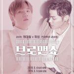 <トレンドブログ>K.will×フィソン、韓国を代表する最高歌手が3年ぶりに合同コンサートを開催!