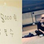 """<トレンドブログ>歌手キム・ジェファン、""""個人練習生""""出身の彼が手に入れた""""練習室""""に感動の声!"""